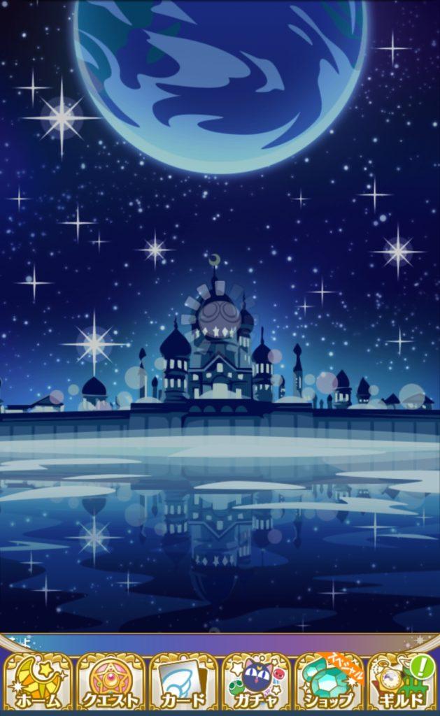 シルバーミレニアムと可愛いメニュー画像