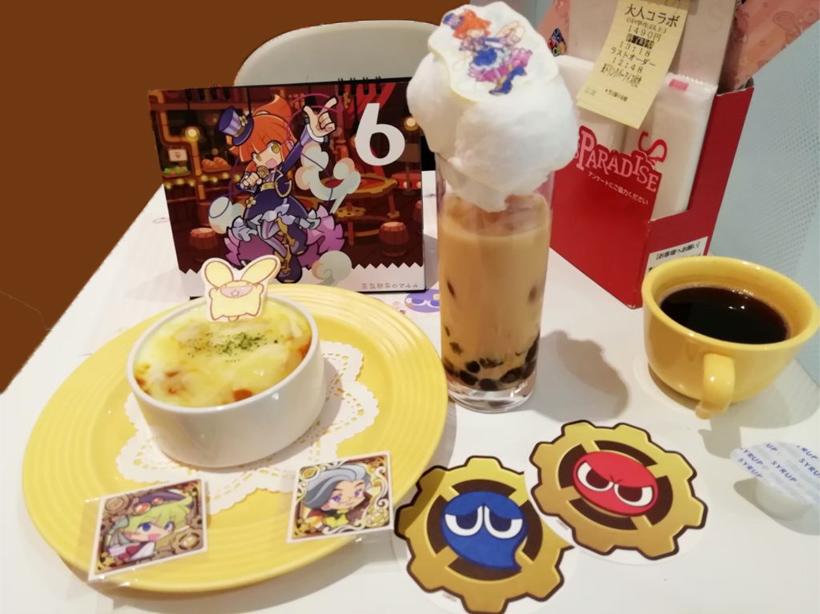 ぷよクエカフェのオーダー品