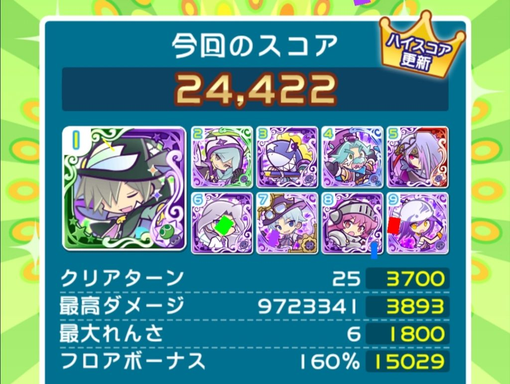 紫50階クリアデッキ