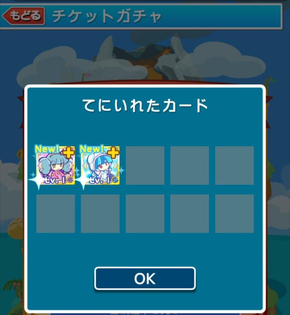 ☆6ミシェロ、☆6フェーン
