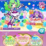 ぷよクエ×プリキュアコラボトップ画面